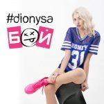 Dionysa — Бой