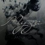 Jandro — Муза