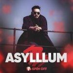 Asylllum — Самое доброе утро