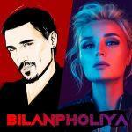 Полина Гагарина feat. Дима Билан — BilanPholiya