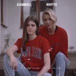 Mary Gu & ASAMMUELL — Свежие раны