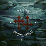 Лжедмитрий IV feat. Drummatix — Битва