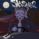 SHENA? — Сигарета