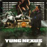 Yung Nexus feat. YBF Toby & Ar.Ze$ — Slow