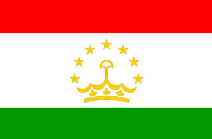 Гимн Таджикистана