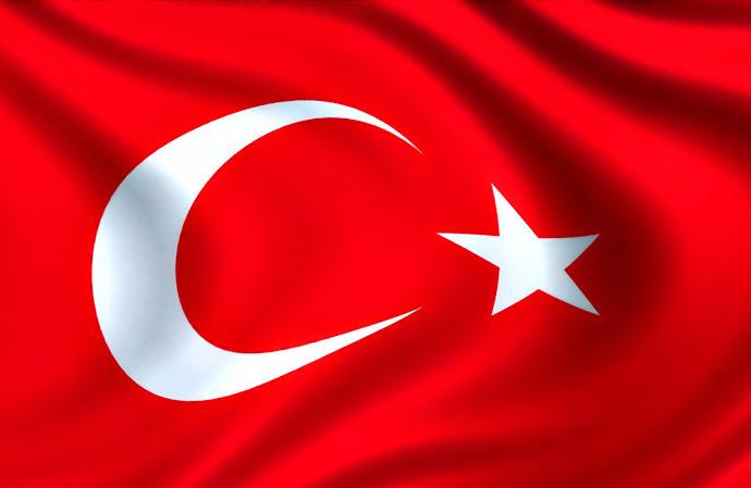 Гимн Турции