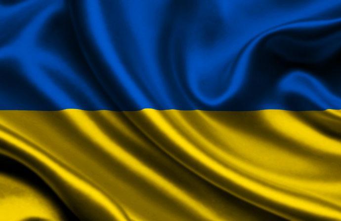 Гимн Украины