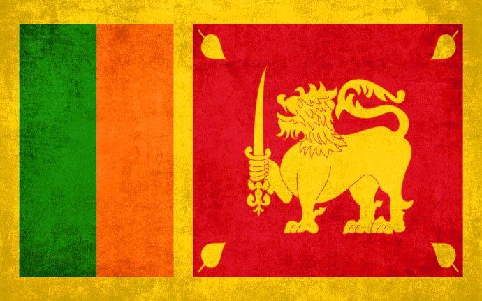 Гимн Шри-Ланки