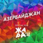 Emin feat. Artik & Asti, Bahh Tee, Глюк'oZa, Александр Панайотов, Тимур Родригез – Азербайджан