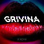 Grivina — Я хочу