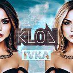 IVKA — Клон