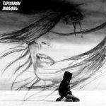 TEPLYAKOV — Любовь