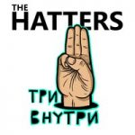 The Hatters — Halloween Bloody Party
