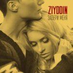 Ziyddin — Наблюдать за тобой