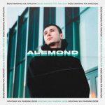 ALEMOND — Моё тепло