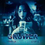 GRUWER — Пленница сторис