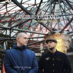 KREC & Gangsburg — Слишком много