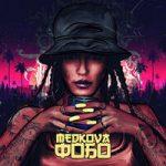 Medkova — Фобо