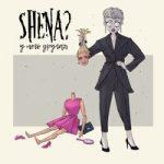 SHENA? — У него другая
