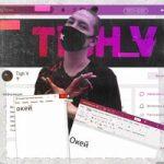 Tigh V — Окей