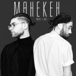 AMCHI feat. Мот — Манекен