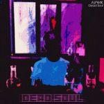 ЛУЧИК — Dead Soul