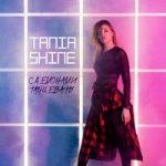 Tania Shine — С демонами танцевать