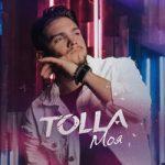 TOLLA — Моя