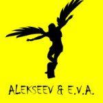 ALEKSEEV & E.v.a. — Девчонка скейтер