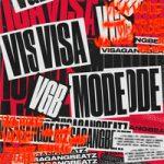 VisaGangBeatz & 4n Way — Нарочно
