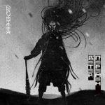 Drummatix — Ветер Перемен