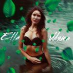 Ella — Мята