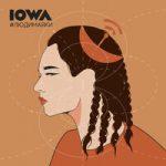 IOWA — Маякни мне