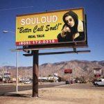 Souloud & Mozee Montana — Brain