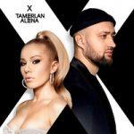 TamerlanAlena — Taxi