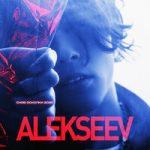 ALEKSEEV — Снов осколки 2020