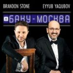 Brandon Stone & Eyyub Yaqubov — Самолёт Баку-Москва
