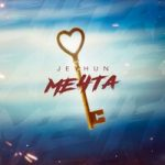 Jeyhun — Мечта