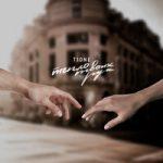 T1One — Тепло твоих рук