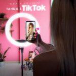 YLETAI & INtellegent — Танцы в TikTok