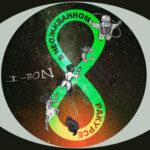 I-RON — В неожиданном ракурсе 5 раунд 17 Независимый Баттл