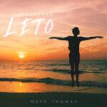 Марк Тишман — Здравствуй, ЛЕТО
