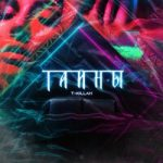 T-killah — Тайны