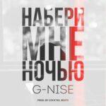 G-Nise — Набери мне ночью