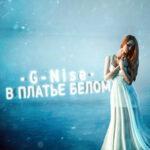 G-Nise — В платье белом