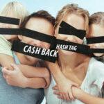 HASH TAG feat. Ilya Fisherman — Апельсиновый фрэш