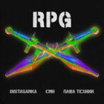 INSTASAMKA & CMH & Паша Техник — RPG