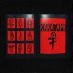 Kanatami & Indiana Franklin — В головах других