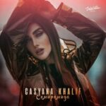 Khalif & Casyana — Семирамида