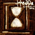 НедРа — Вперед-назад